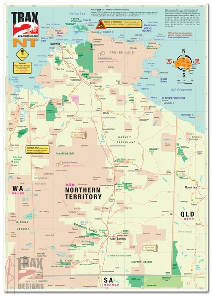 Northern Australia Map.Northern Territory Map Trax2 Australia