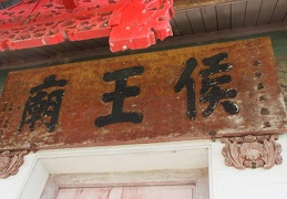 The Chinese have a long history in Far North Queensland