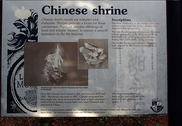 Cooktown Chinese Shrine