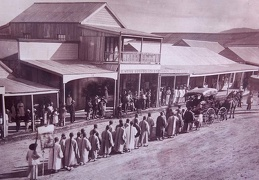 Cooktown History Centre pictures